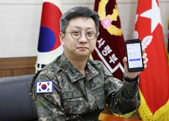 """군의관이 만든 `코로나19 체크업` 앱...""""입원 필요성 척척 알려줍니다"""""""